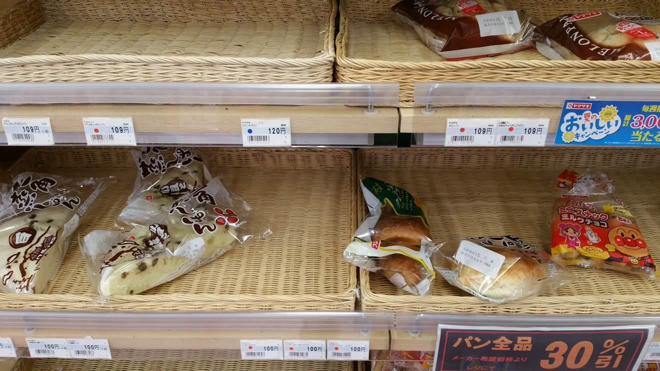 パンの欠品